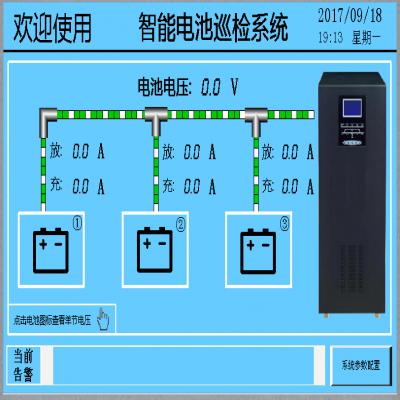 智能电池巡检触摸屏监控系统方案