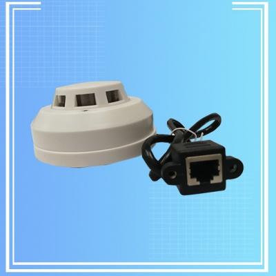 光电烟雾探测器